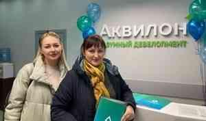 Группа «Аквилон» дала старт еще одному проекту в Северодвинске