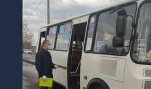 В Архангельске и Котласе выявлены нарушения условий перевозки пассажиров