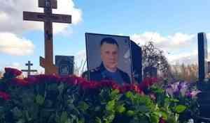 В Санкт-Петербурге прошли мероприятия в память о Герое России Евгении Зиничеве