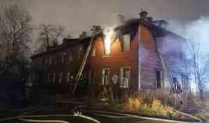В районе переулка Водников в Архангельске пожар за пожаром
