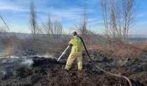 На контроле МЧС России – ликвидация торфяных пожаров в Свердловской области
