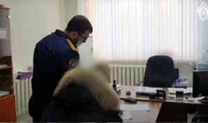 Фигурантам громкого «энергетического» дела в Архангельске смягчили обвинения