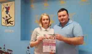 Администрация Архангельска включилась в помощь в сборе средств для Вики Снегиревой