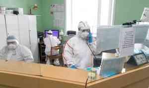 ВСамойловском роддоме развернут 80 дополнительных коек для лечения больных скоронавирусом