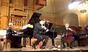 С огромным успехом в Архангельской Кирхе представили новый проект Поморской филармонии «По ту сторону танго»
