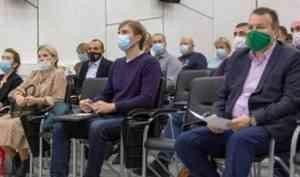 Встреча со спортивной общественностью: в приоритете - сохранение здоровья