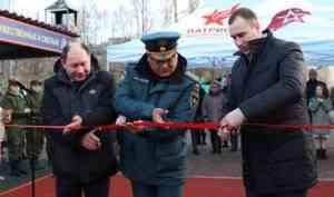 На территории ВПК «Орден» в Архангельске появился новый спортивный объект