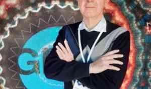 Профессор САФУ Виктор Любов побывал наXПетербургском международном газовом форуме