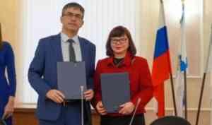 САФУ и УФНС заключили соглашение о сотрудничестве