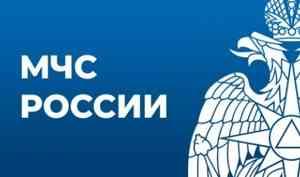 Оперативная группа во главе с врио Министра МЧС России вылетает к месту ЧП в Рязанской области