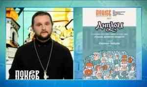Снятый в Архангельской области фильм занял призовое место на киевском кинофестивале
