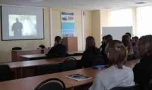 Студенты САФУ прослушали вторую лекцию РГПУ им.Герцена попрофилактике экстремизма