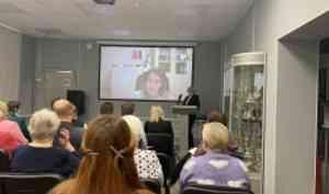 Историки Северного (Арктического) федерального  университета приняли участие в международном семинаре