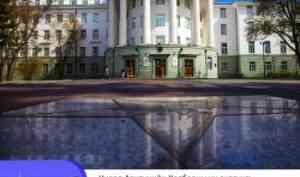 САФУ участвует вVI«Российской образовательной выставке-2021» вМонголии