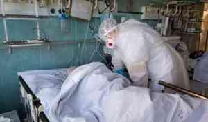 В Архангельской области еще 394 человека подхватили коронавирус