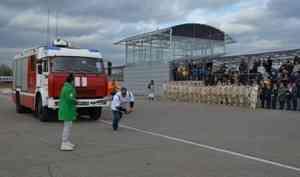 На территории Ногинского СЦ установлен новый мировой рекорд