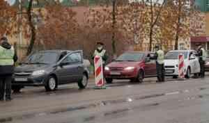 Алкашня на дорогах Архангельской области. Статистика выходных дней