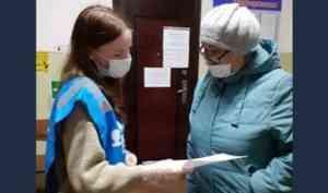 В первую неделю во Всероссийской переписи приняли участие 16% населения Архангельской области