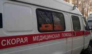 В Архангельской области водитель сбил ребенка и уехал с места аварии