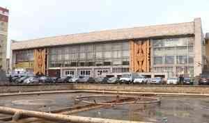 В Архангельске преображается Дворец спорта профсоюзов