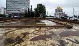 Градирню у Дворца спорта в Архангельске передадут в собственность города