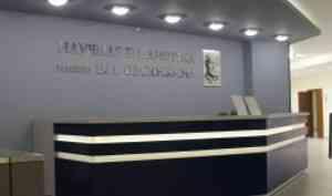 Винтеллектуальном центре САФУ состоится презентация книги семьи Овсянкиных
