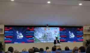 Делегация САФУ приняла участие во Всероссийском форуме «Без срока давности»