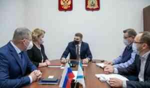 В Архангельскую область с рабочим визитом прибыли представители Уполномоченного при Президенте РФ по правам ребенка