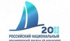 Подписано Соглашение осотрудничестве между САФУ иИнститутом консалтинга экологических проектов