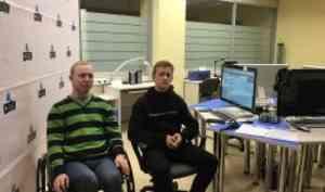 Студенты САФУ успешно выступили наIVВсероссийском сетевом конкурсе студенческих проектов «Профессиональное завтра»