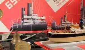 Северян приглашают на экскурсию по выставке, посвященной первой советской полярной станции «Бухта Тихая»