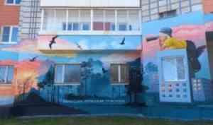 ВСеверодвинке появилась роспись, посвященная экомаршруту «Большая Ягринская тропа»