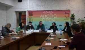В«Точке кипения САФУ» прошла пресс-конференция, посвящённая кинофестивалю стран Арктики ARCTIC OPEN