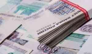 Бюджет Поморья получит на 6 млрд рублей больше запланированных доходов