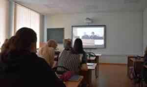 Первокурсники САФУ прослушали третью лекцию РГПУ им.Герцена