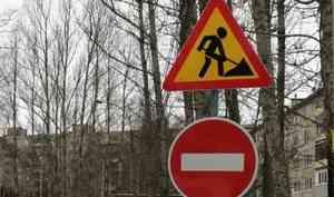 Движения на проспекте Обводный канал перекроют 30 октября