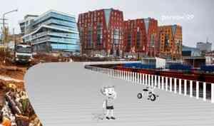 Всего замесяц вАрхангельске собираются снуля построить новый участок набережной