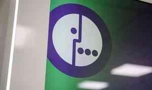 Мегафон передаст башенную инфраструктуру новой компании