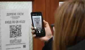 В Архангельской области с 29 октября вводится ряд ограничений, направленных на противодействие распространению COVID-19