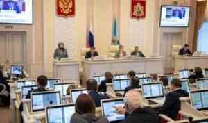 Доходы бюджета Архангельской области выросли почти на 6,5 миллиардов рублей