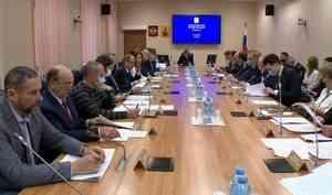 В Архангельске благоустроят набережную в районе областного центра дополнительного образования