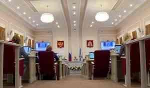 Важные финансовые вопросы рассмотрели сегодня насессии областные депутаты