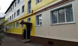 Новую технологию бескаркасного утепления фасадов применяют в Северодвинске