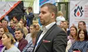 В области создан координационный совет работающей молодёжи