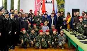 Каргопольский центр патриотического воспитания справляет новоселье