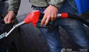 Новое время (Украина): Нищие украинцы. Очемговорят протесты против дорогого бензина