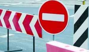 Власти Хабаровска сообщили обугрозе обрушения одного измостов