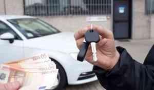 Автоблогер предупредил охитром способе «развода» припокупке подержанных машин