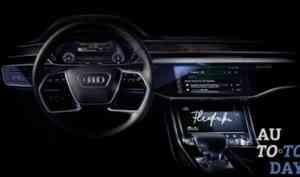 Продажи Audi упали на56% наевропейском рынке