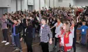 В Архангельске прошёл областной слёт Российского движения школьников